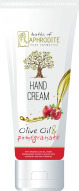 125ml-hand-cream-pomegranate_1410087962