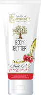 200ml-body-butter-pomegranate_1812668455