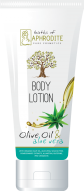 200ml-body-lotion-aloe_vera_133147020