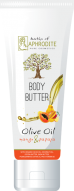35ml-body_butter-mangopapaya_1507649787
