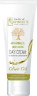 50ml-day_cream_307279638