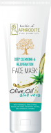 50ml-face_mask_748462587