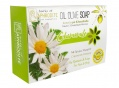 allergens_free_-_chamomile