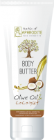 35ml-body_butter-coconut_557410477