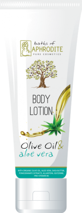 35ml-body_lotion-aloe_vera_647076091